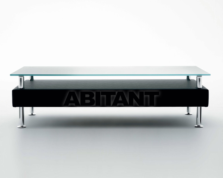 Купить Столик журнальный Naxos Elite Ares Line Ufficio 3890 NN2NJF0