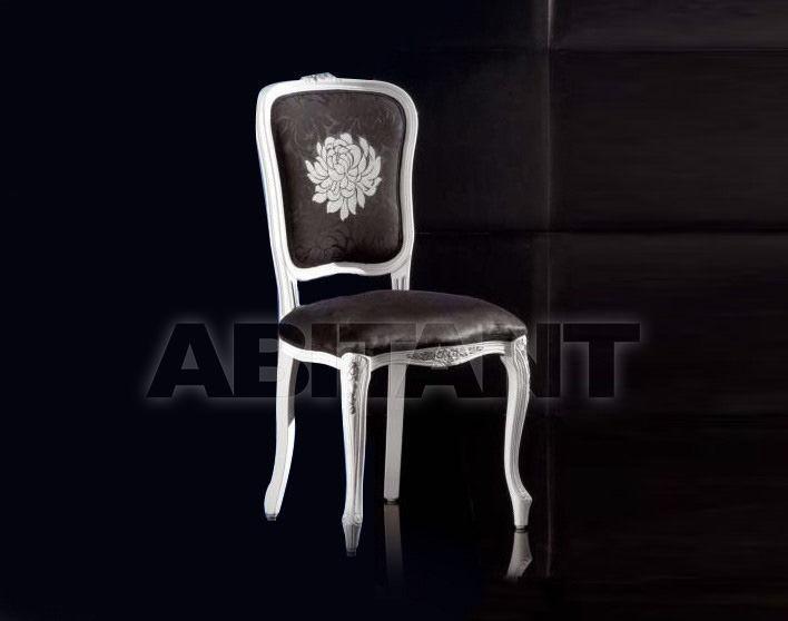 Купить Стул Veneta Sedie Seating 8017S