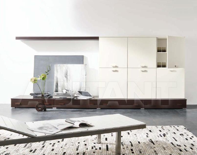 Купить Модульная система Akanto Home 250599