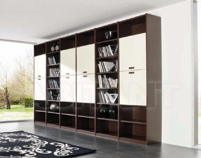 Купить Модульная система Akanto Home 946700