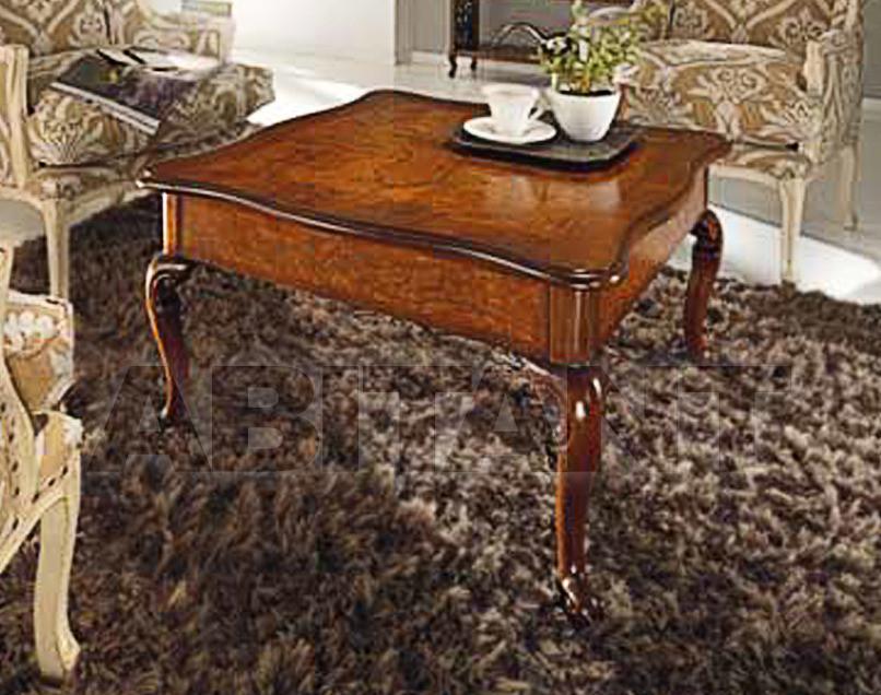 Купить Столик кофейный Bbelle Dolce Casa 642