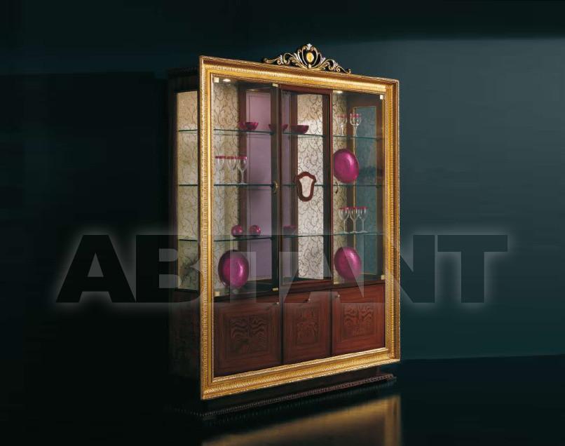 Купить Витрина Altamoda Atelier AG03/c