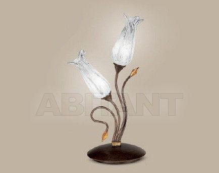 Купить Лампа настольная BBB Illuminazione Giglio 1127/L2