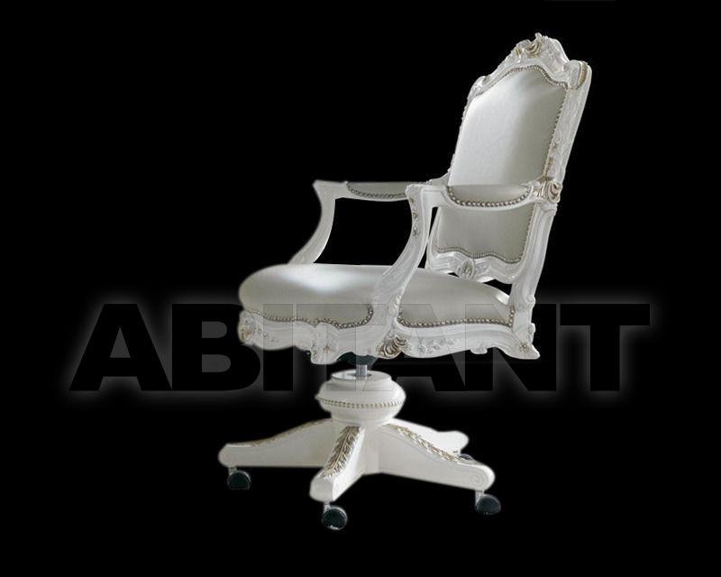 Купить Кресло для кабинета Cantaluppi Collections 2012 MICHELANGELO Poltrona girevole
