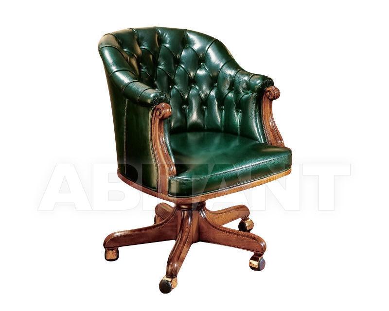 Купить Кресло для кабинета Origgi Office Armchairs POMPEI