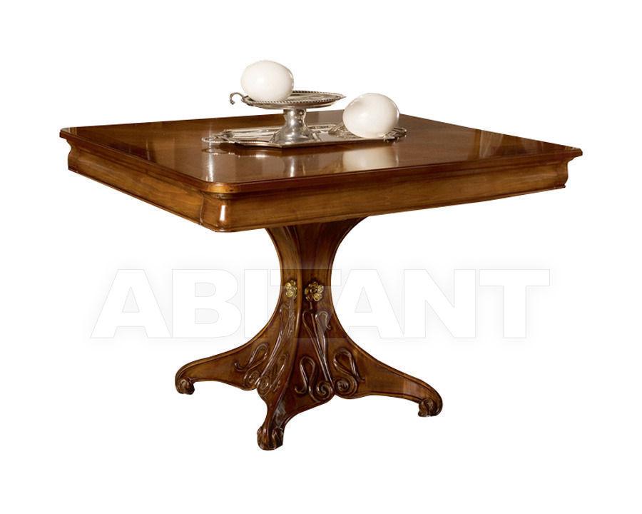 Купить Стол обеденный Medea Liberty 39