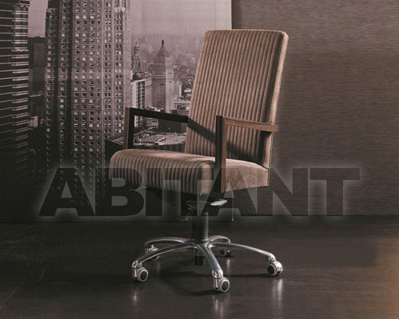 Купить Кресло для кабинета Mobilidea   Mobilidea Stripe class