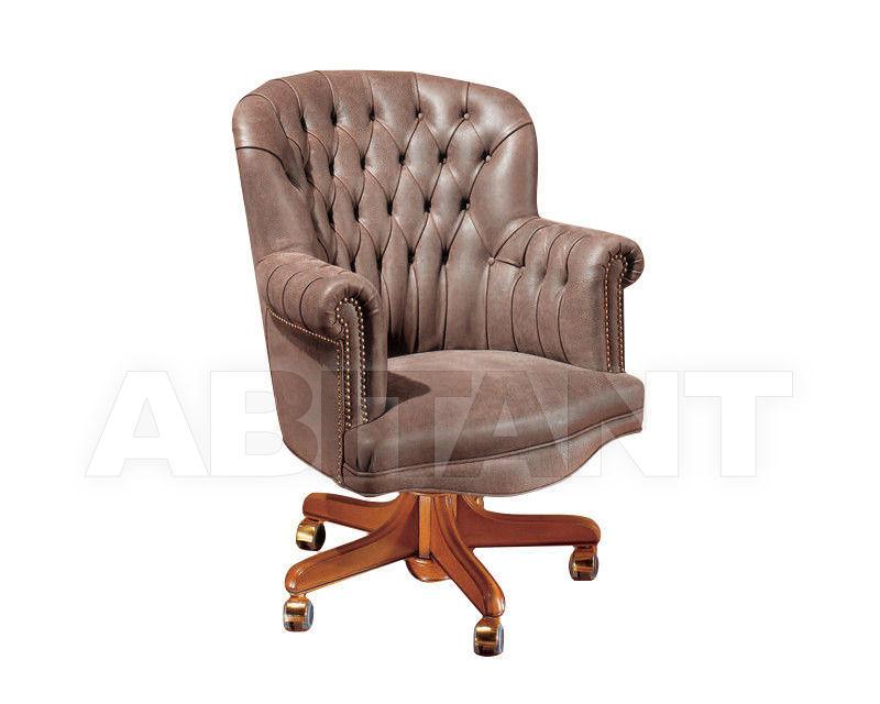 Купить Кресло для кабинета Origgi Office Armchairs KING
