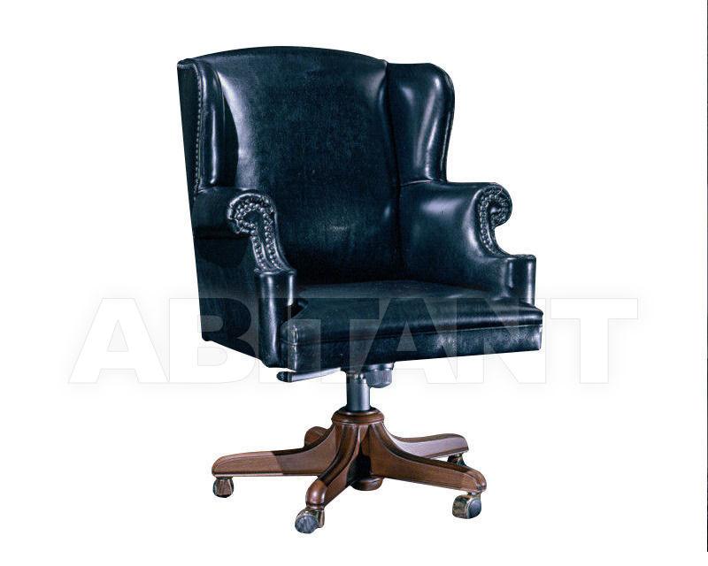 Купить Кресло для кабинета Origgi Office Armchairs BRASILIA
