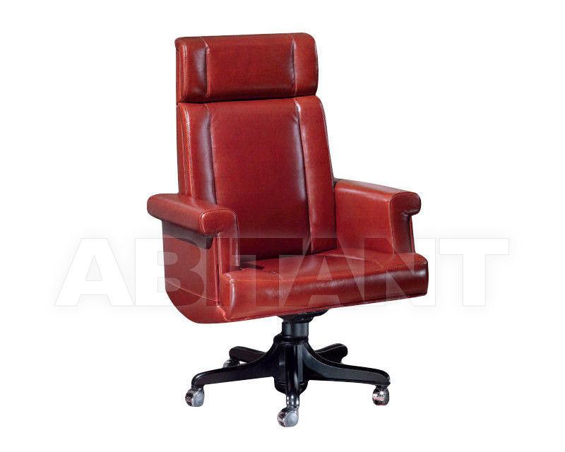 Купить Кресло для кабинета Origgi Office Armchairs PRAHA