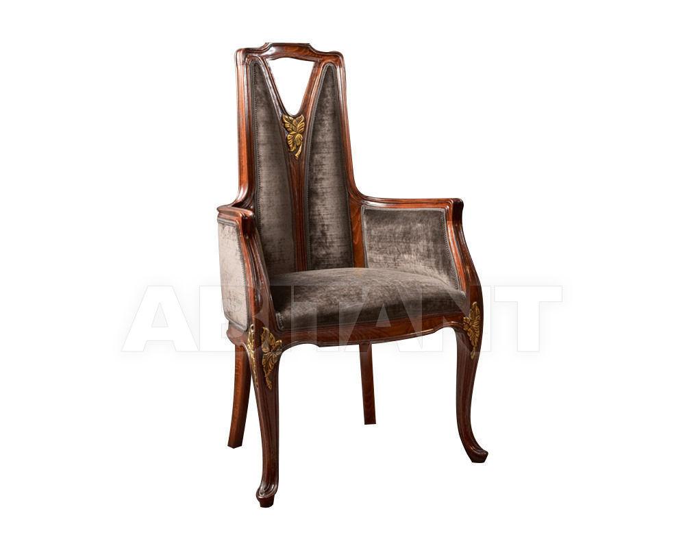 Купить Кресло Medea Liberty 507