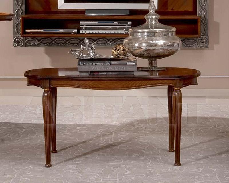 Купить Столик кофейный Medea Liberty 516 R