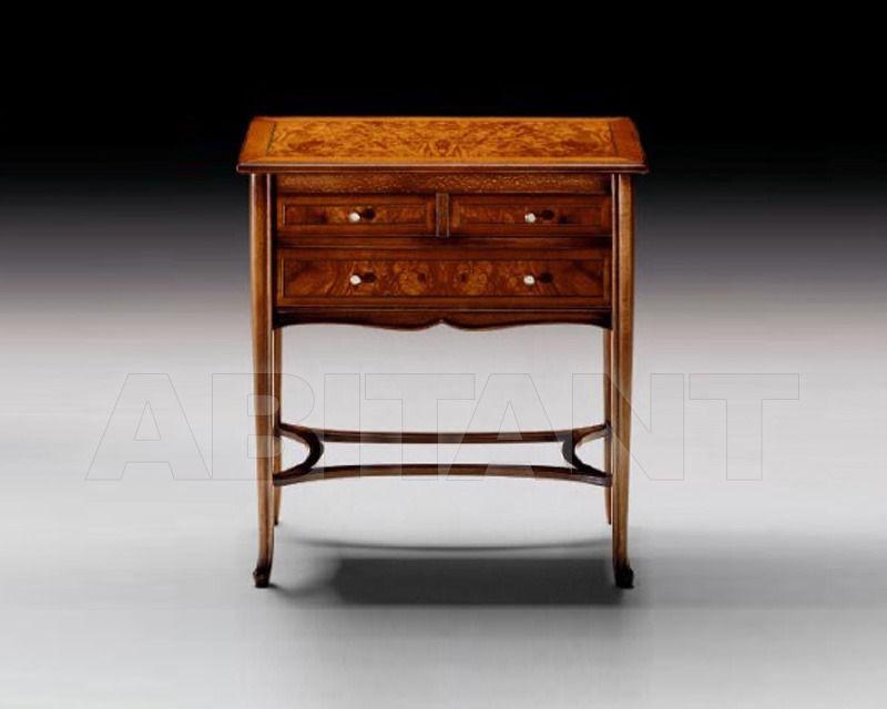 Купить Столик приставной Medea Liberty 765 R