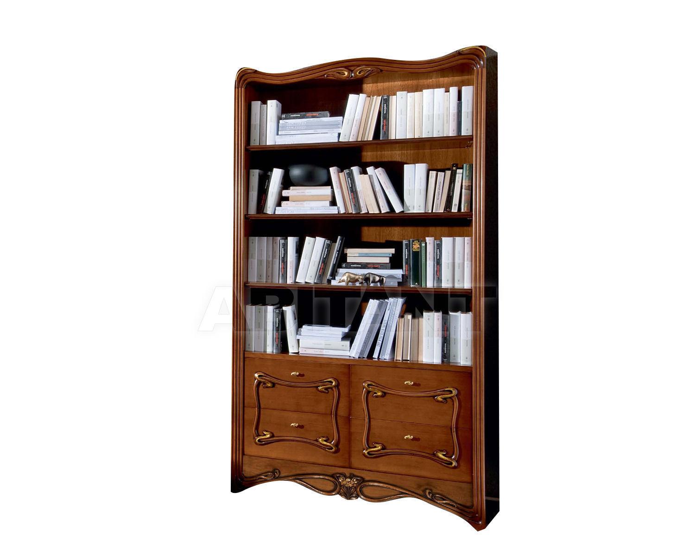 Купить Библиотека Medea Liberty 976