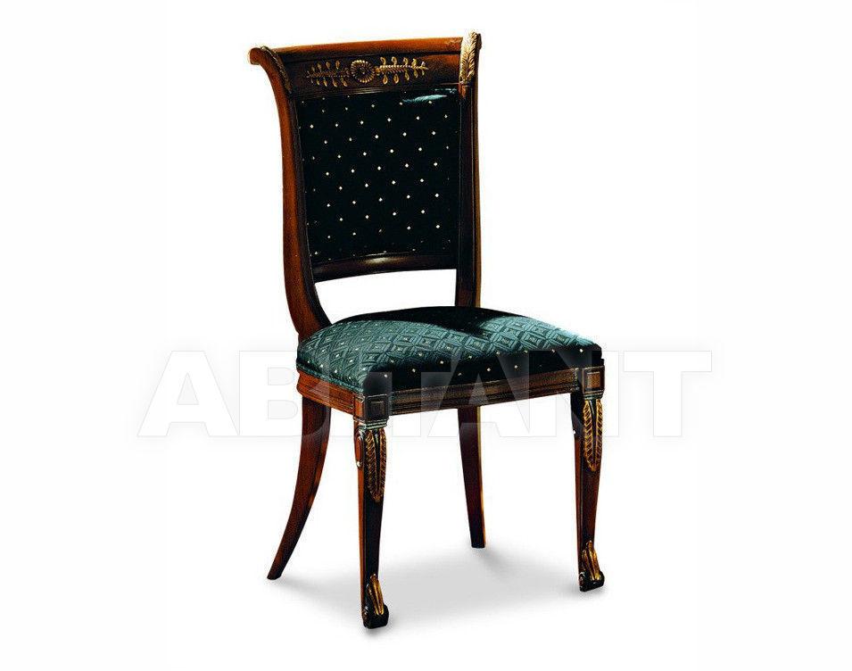 Купить Стул Francesco Molon Upholstery S118
