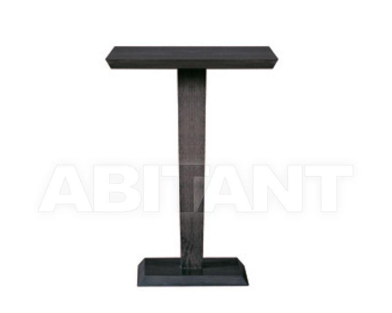 Купить Столик приставной Artes Moble Clasico T-779
