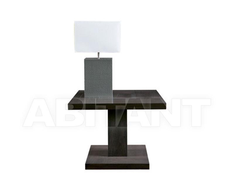 Купить Столик приставной Artes Moble Contemporaneo T-826
