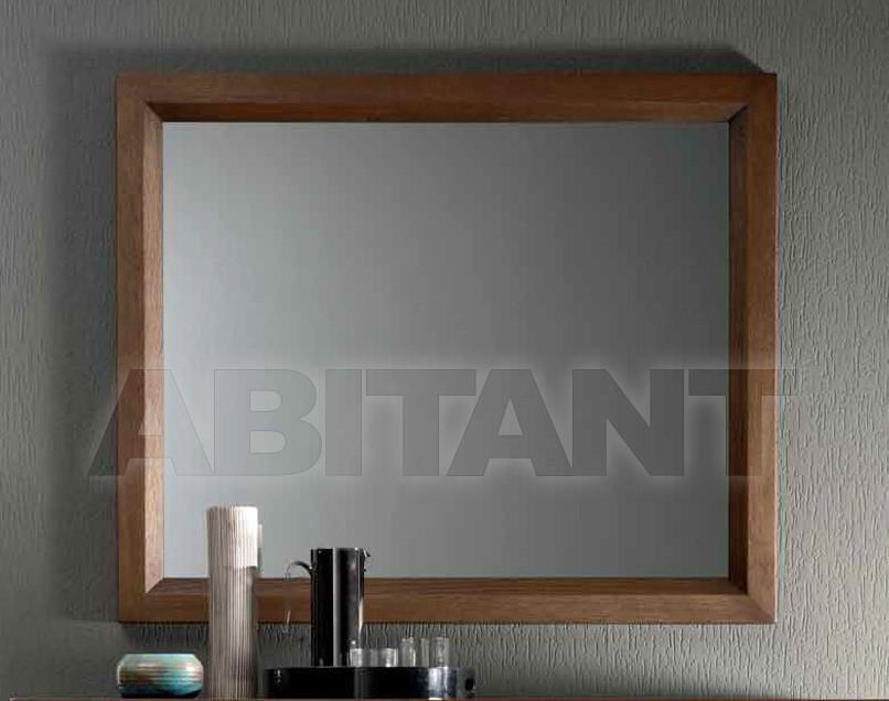 Купить Зеркало настенное F.M. Bottega d'Arte Aktual 450