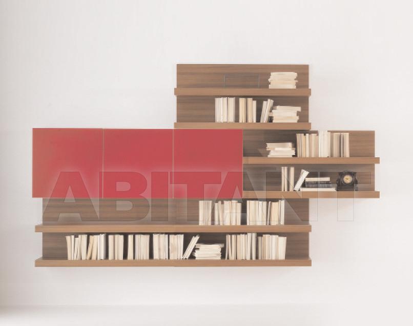 Купить Шкаф книжный Duebi (2В) italia Metropolis 346