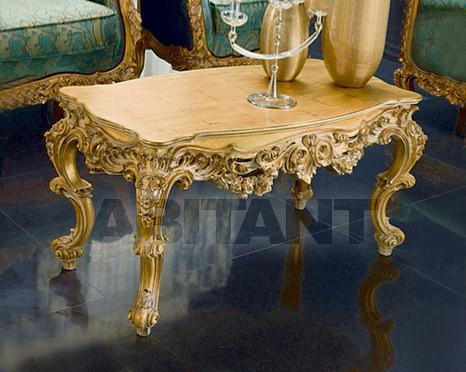 Купить Столик кофейный Silik Salotti 8845