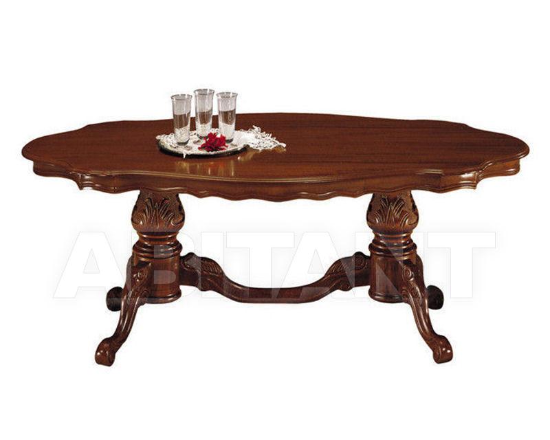 Купить Столик кофейный Italexport Classico italiano 1641/Z