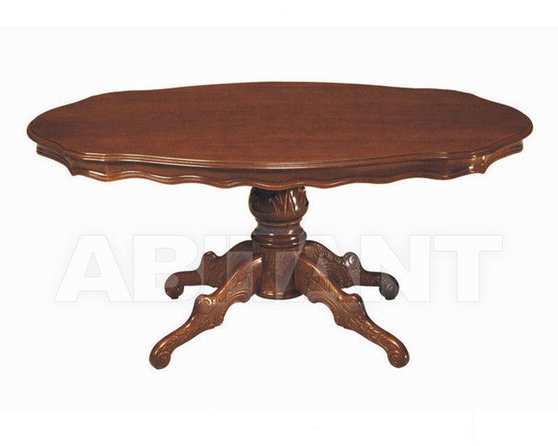Купить Столик кофейный Italexport Classico italiano 1640/Z