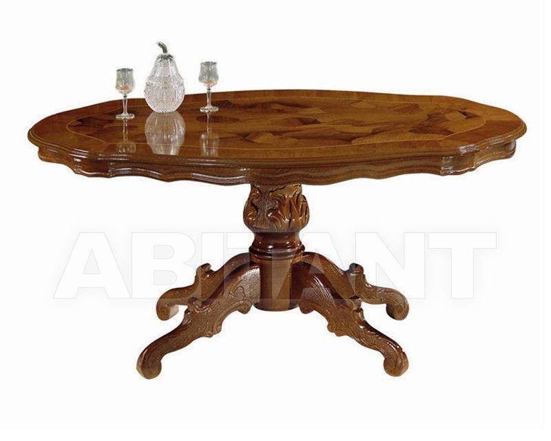 Купить Столик кофейный Italexport Classico italiano 1638/Z