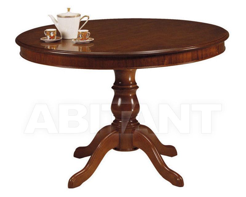 Купить Стол обеденный Italexport Classico italiano 1630/Z