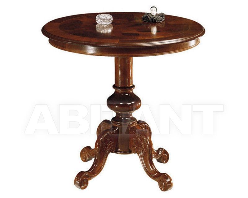 Купить Столик кофейный Italexport Classico italiano 1623/Z