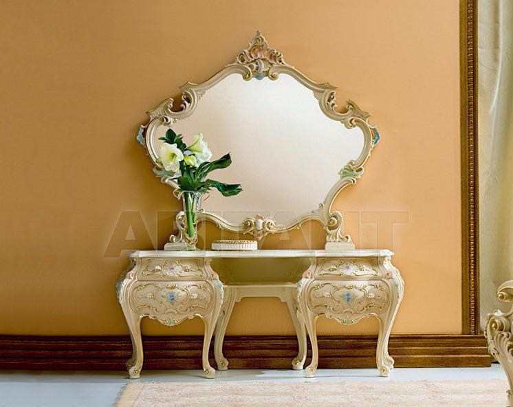 Купить Зеркало настольное Silik Camere Da Letto 715