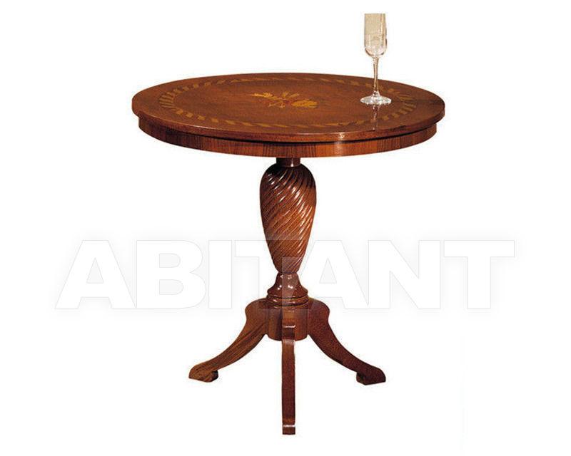 Купить Столик кофейный Italexport Classico italiano 835/A