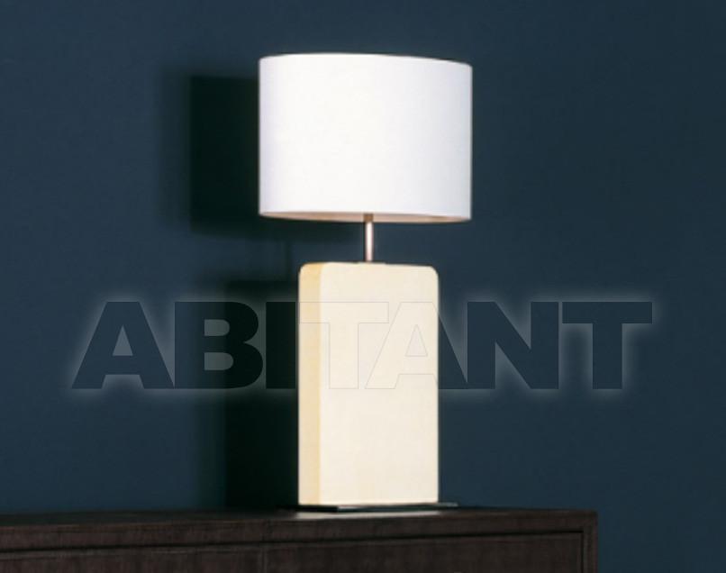 Купить Лампа настольная BAGUTTA Rugiano La Luce 8054/G