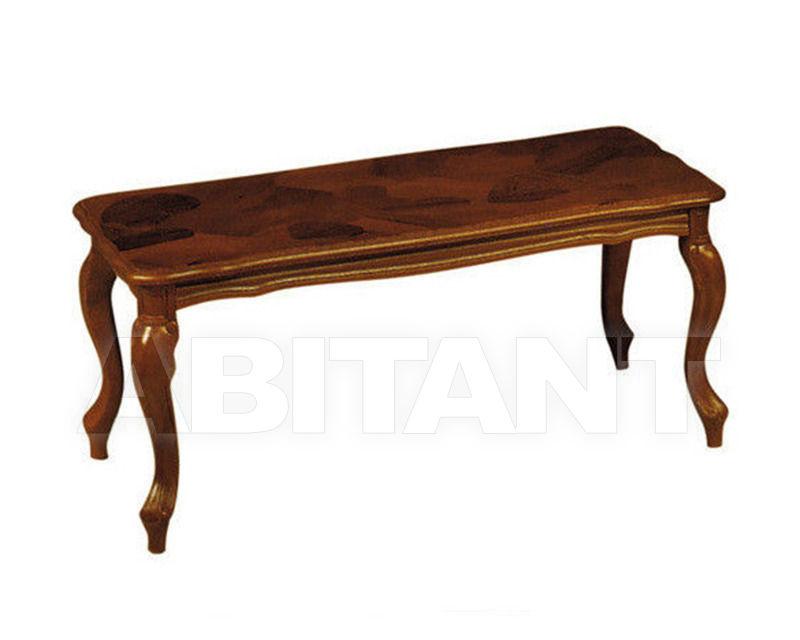 Купить Столик журнальный Italexport Classico italiano 18  COFFEE TABLE