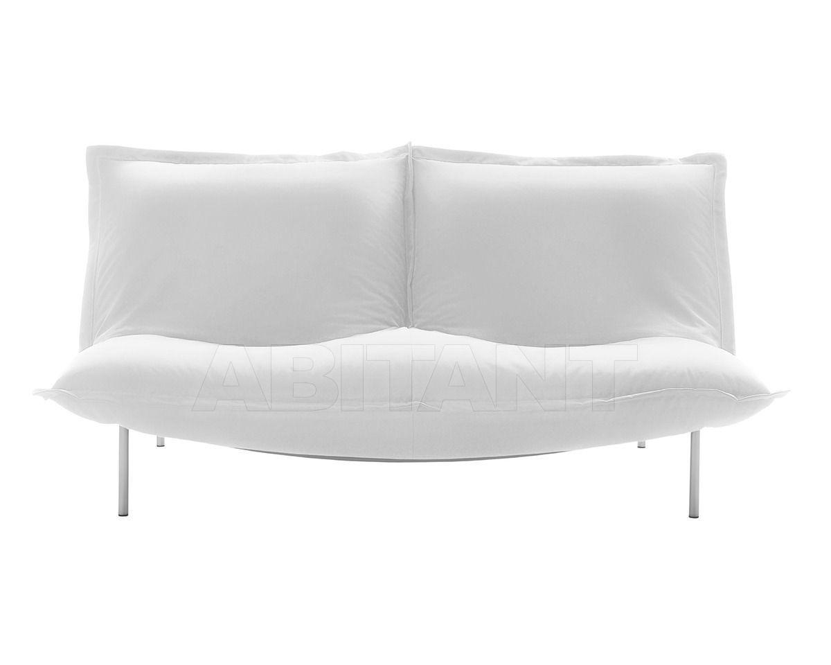 Купить Диван CALIN       Ligne Roset Living 17790002 2