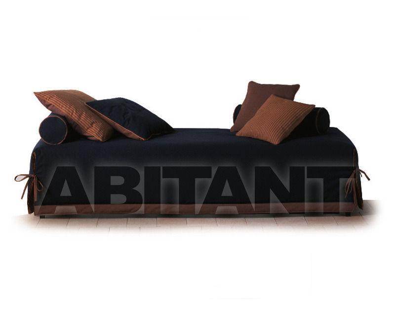 Купить Кровать Opla Futura Transformabili E Relax OPL2-E01