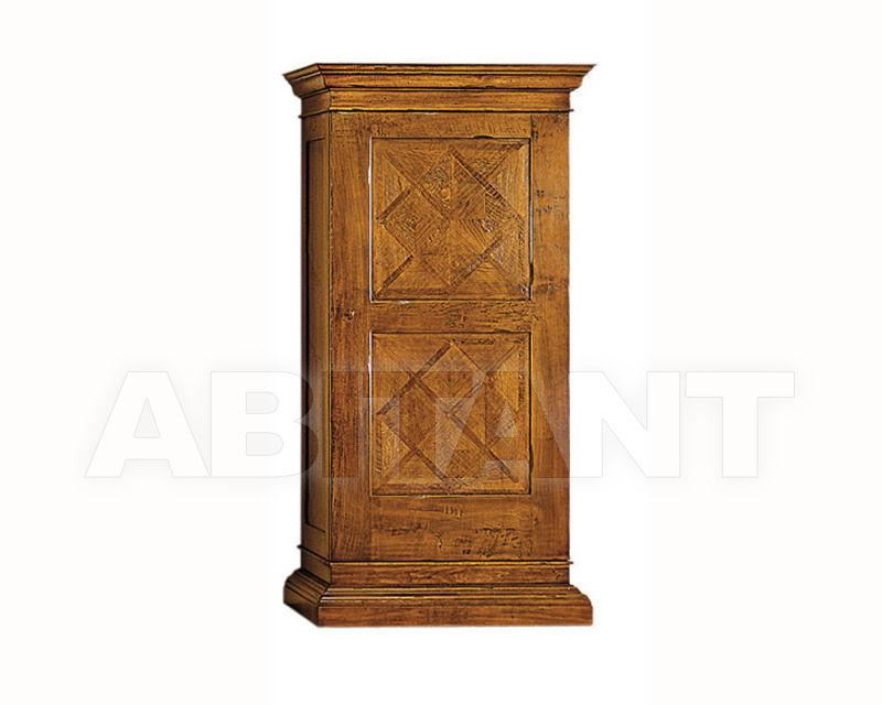 Купить Шкаф гардеробный Marchetti Fg · 500 FG 597