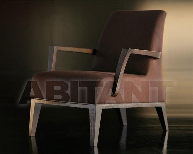 Купить Кресло Luna Potocco Aura 758/PB