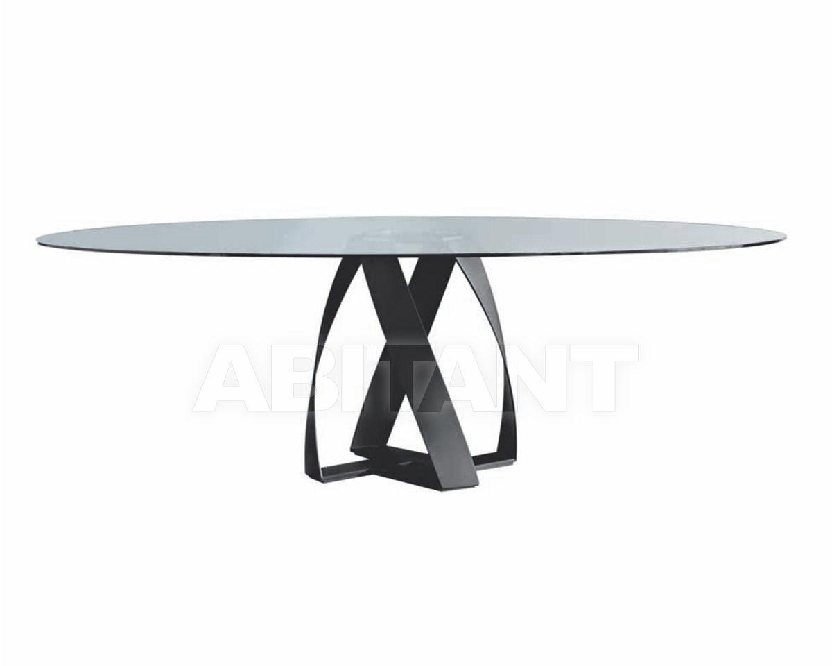 Купить Стол обеденный BON BON Potocco Aura 770/TO
