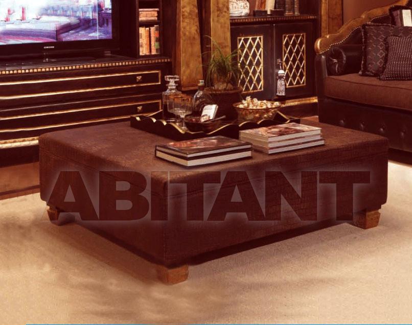 Купить Столик журнальный Croce Giovanni & Figli 2011 361/Q