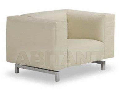 Купить Кресло AVANTGARDE Futura Componibili & Multifunzione AVGA-P04