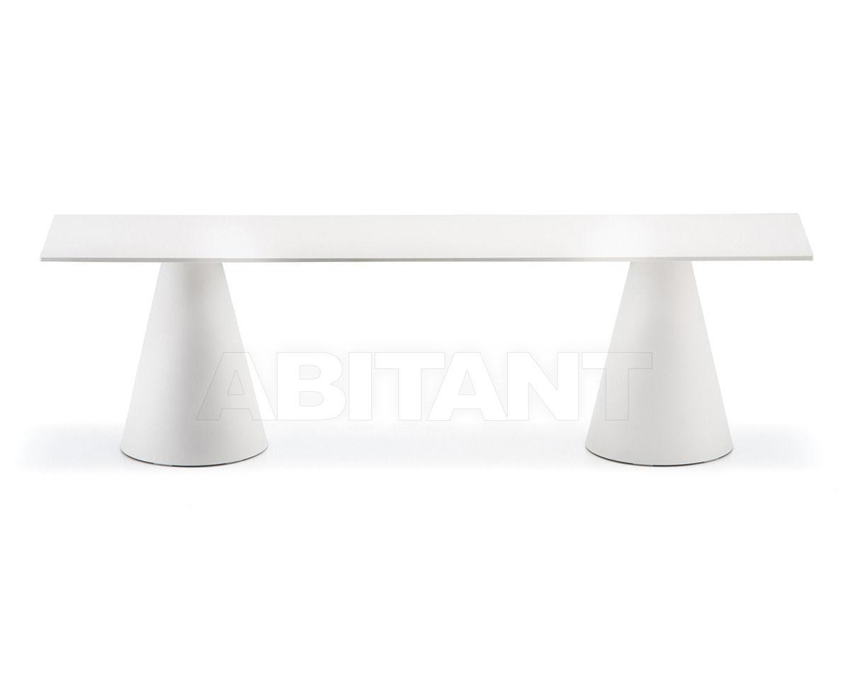 Купить Скамейка IKON Pedrali Keepinghigh B863_1L white