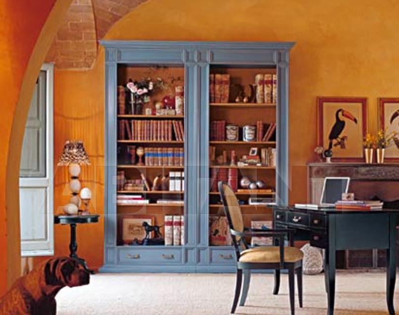 Купить Шкаф книжный Tonin Casa Glamour 1281/2