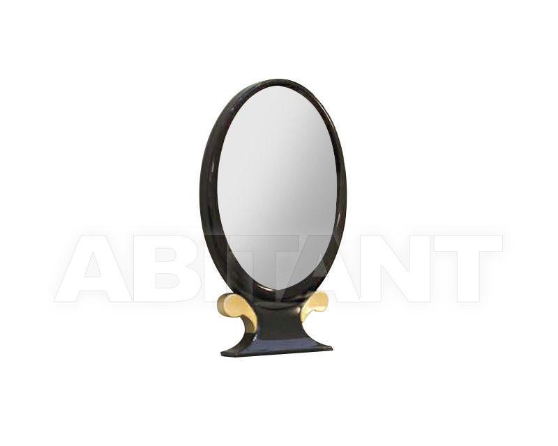 Купить Зеркало настольное Pregno Riverside SP95R