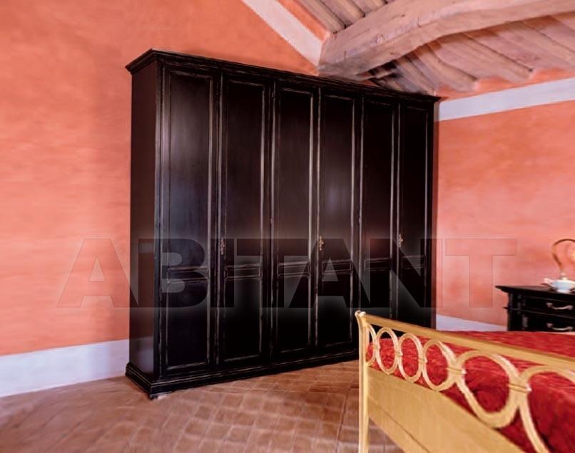 Купить Шкаф гардеробный Tonin Casa Glamour 1362/6