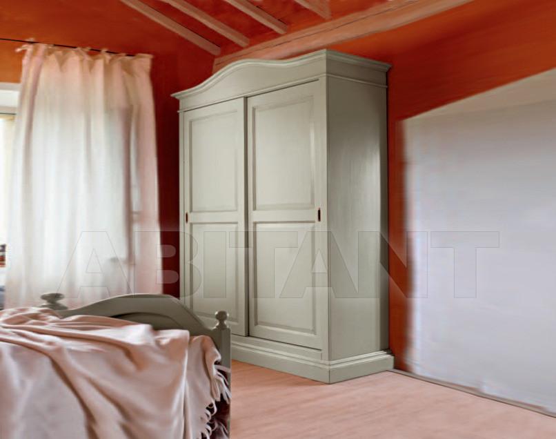 Купить Шкаф гардеробный Tonin Casa Glamour 1382
