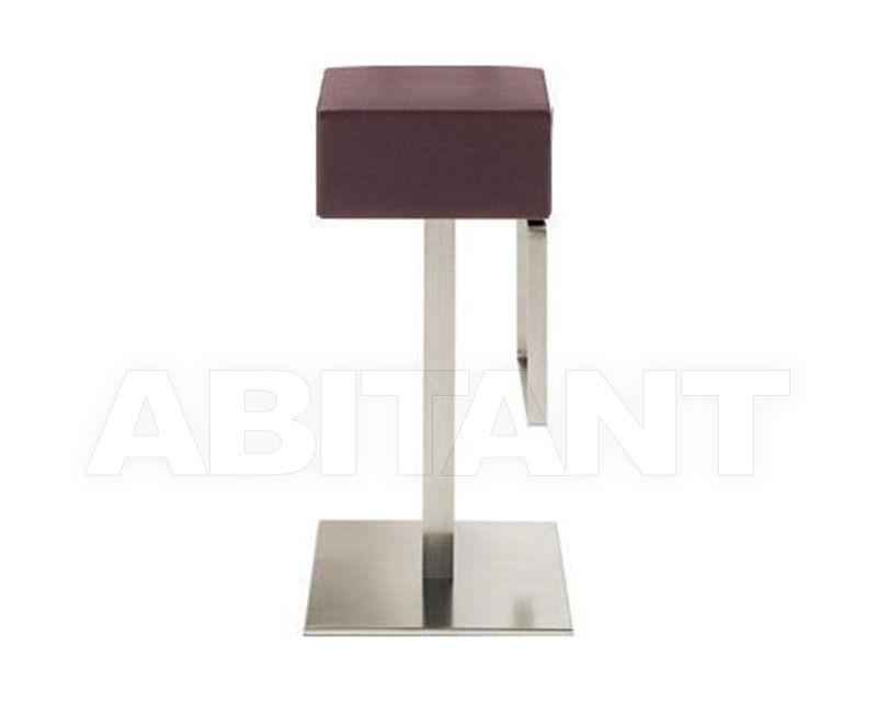 Купить Барный стул HX  Pedrali Keepinghigh 4445F brown