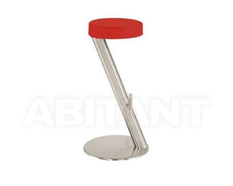 Купить Барный стул ZX  Pedrali Keepinghigh 4476 red