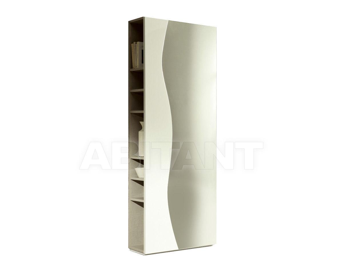 Купить Шкаф Futura Pacini & Cappellini Made In Italy 5530 Futura