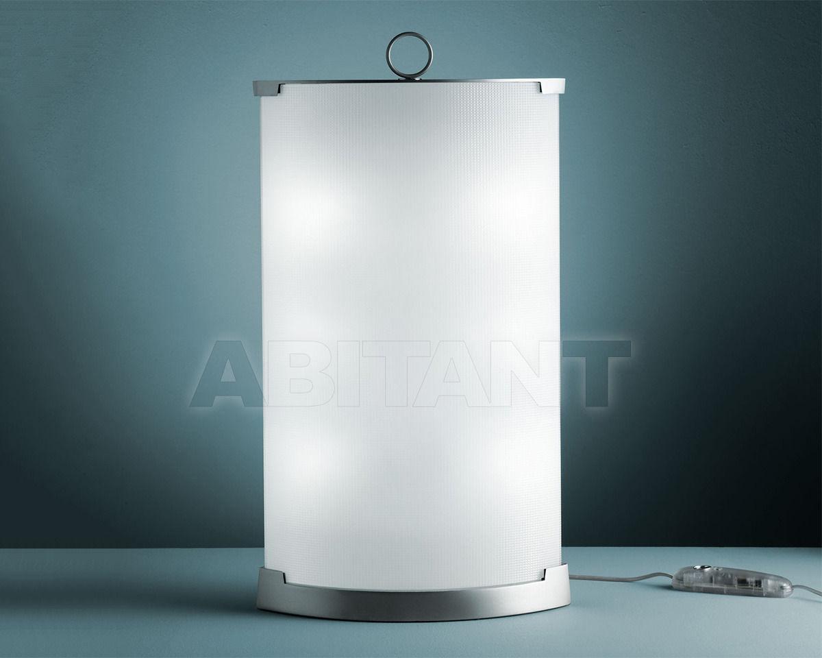 Купить Лампа настольная Fontana Arte Table 2781/1