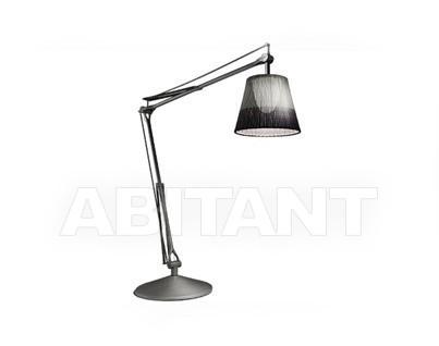 Купить Лампа напольная LIGHTING Dedon Lighting 59301516
